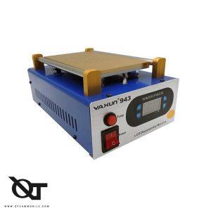 سپراتور و تنور LCD و تاچ بردار Yaxun YX-943