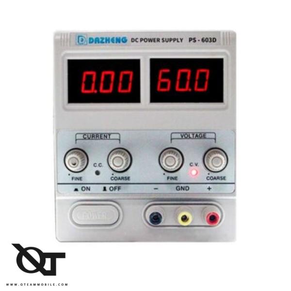 منبع تغذیه داژنگ مدل Dazheng 603D