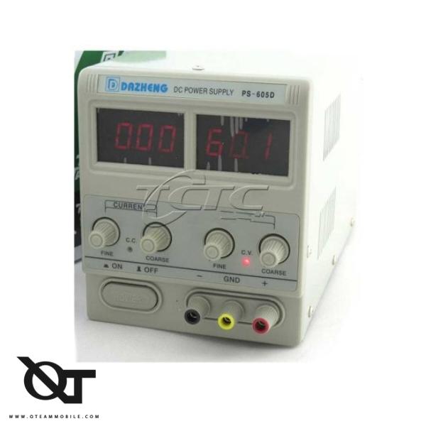 منبع تغذیه مدل Dazheng 605D