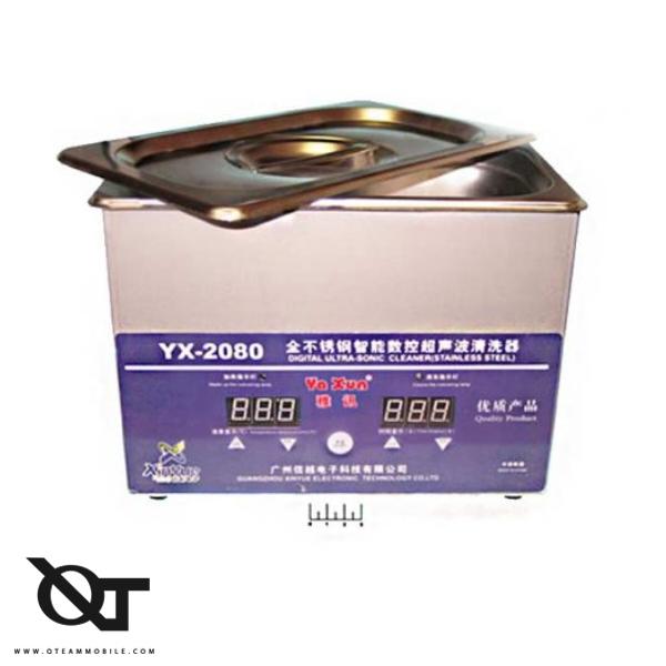التراسونیک و برد شور حرفه ای یاکسون مدل YAXUN YX-2080